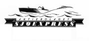 Sjöexpressbåtar