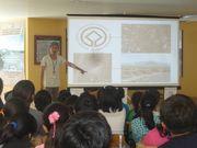 Public Archaeology en México
