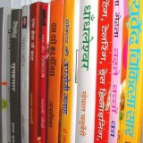 Indian Literature
