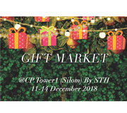 """งาน """"Gift Market by STH"""""""