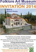 Folklore Art Museum Benetos Skiadas is open for the summer season
