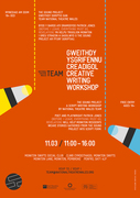 The Sound Project - Script Writing Workshop / Gweithdy Sgriptio