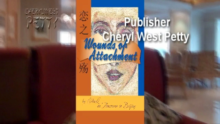 Wounds of Attachment book trailer