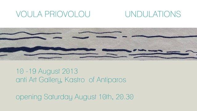 Voula Priovolou/Undulations 2013