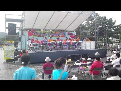Japan's Kobe Steelpan Carnival  2011
