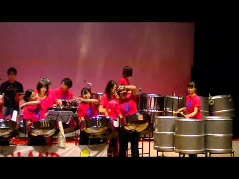 "Panland Steel Orchestra ""Heal The World"" @Pan Village Concert 2013"