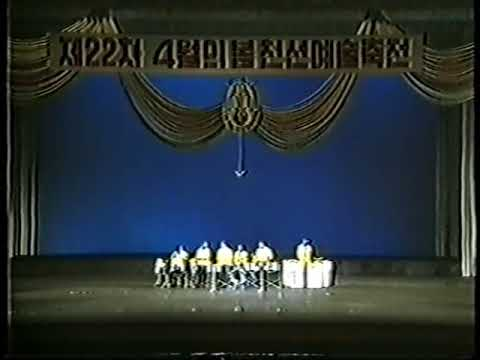 2004 Pyongyang North Korea