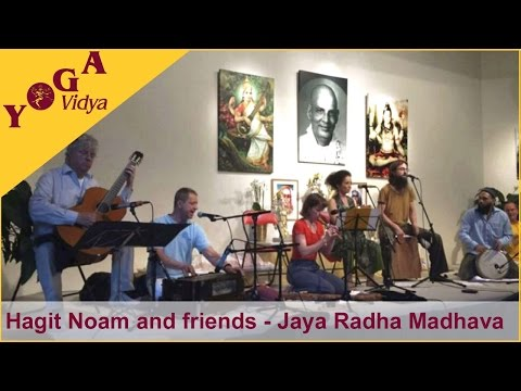 Hagit Noam and friends - Jaya Radha Madhava and the Maha Mantra