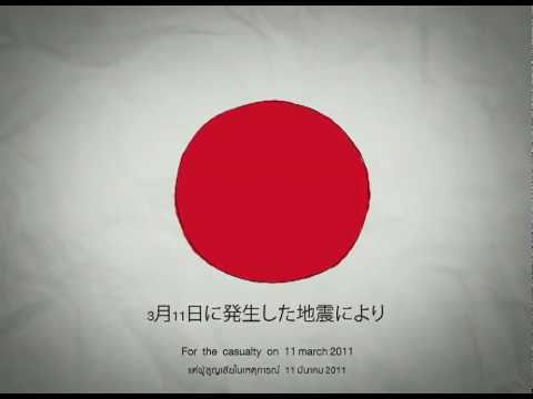 be with you Japan / Morph Animation