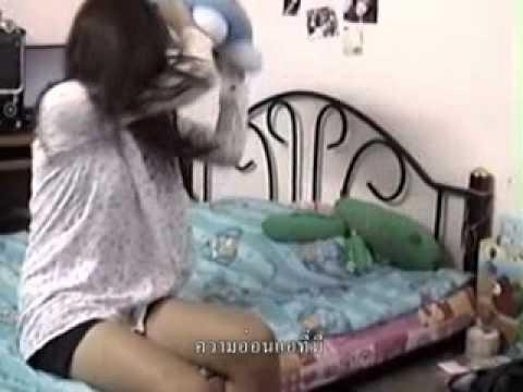 MV ความอ่อนแอ - บอย พีชเมคเกอร์.flv