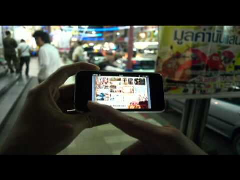 LOOK@ME MAGAZINE - For iPhone