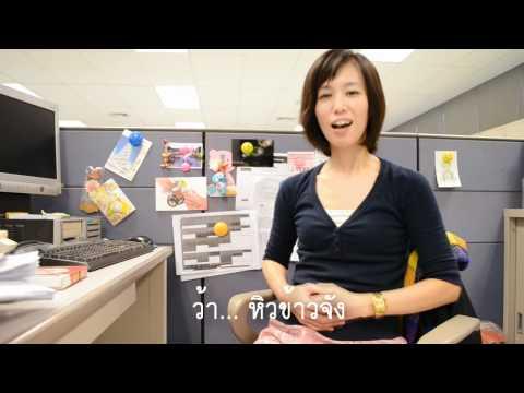 TVC Ryori ชุด เรียวริ คืออะไร (ฉบับเต็ม)