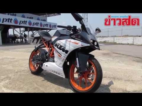 KTM RC 390 Testride By Khaosod