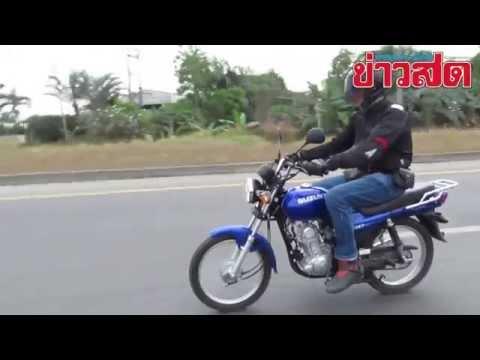 SUZUKI GD110HU TestRide By Khaosod