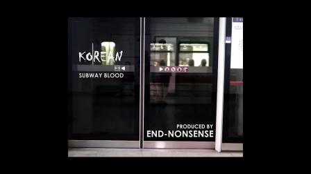 Ep1_Korean Subway Blood