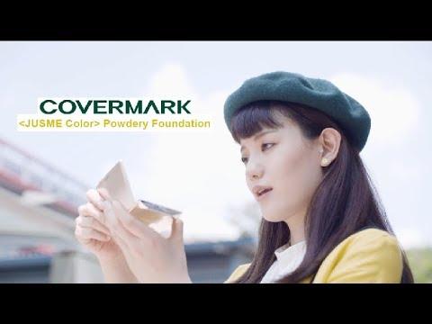 COVERMARK JUSME Color Powdery Foundation