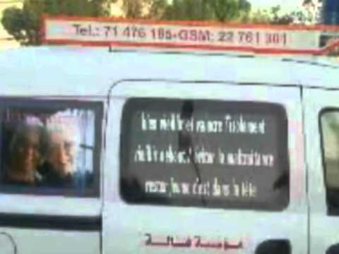 UNIVERSAL GRACE FILMS PRESENTS KHELIL OMRANE A TUNISIAN MODERN HERO