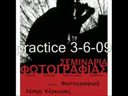 practice   ( 3-6-09 )