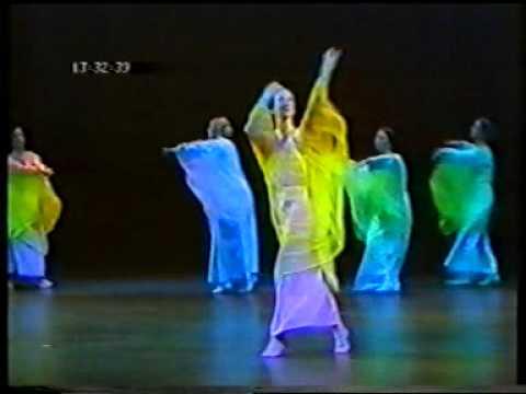 art of eurythmy 1981