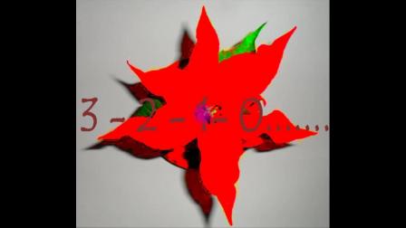 Meilleurs voeux pour 2013