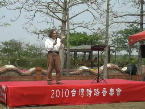 2010/3/28 詩人張德本佇台灣詩路