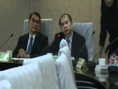 2011-01-05 新聞局主導的公視法修法第二次公聽會 不准錄影MOV03e.MOD