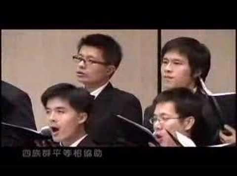 蕭泰然: 台灣翠青