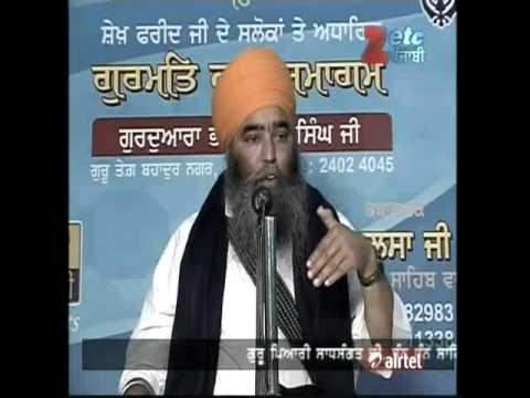 (25)salok farid je kae-Paramjit Singh Khalsa (anandpur sahib wale)