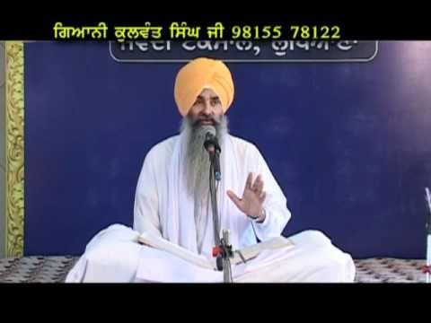 011_Katha Shri Japji Sahib-Giani Kulwant Singh Ji