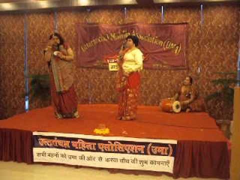 RAJESH KUMARI  AND KALPNA SINGING MAAHIYA ON UMA'S KARVACHAUTH PROGRAMME