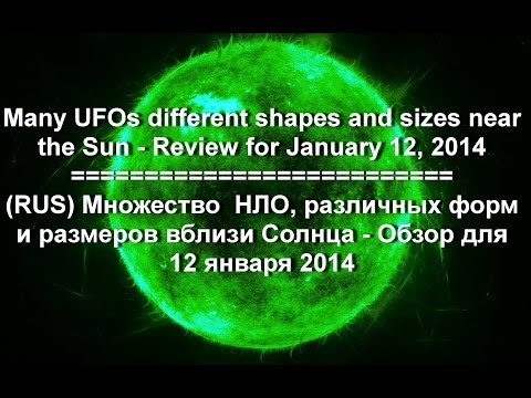 Many UFOs different shapes and sizes near the Sun - Review for January 12, 2014
