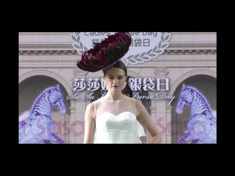 NOELEEN MILLINERY fashion show Hong Kong Beauty and Glamour
