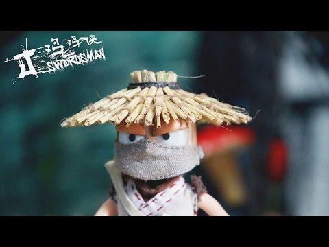 J-Swordsman Trailer 定格动画《鸡鸡侠》