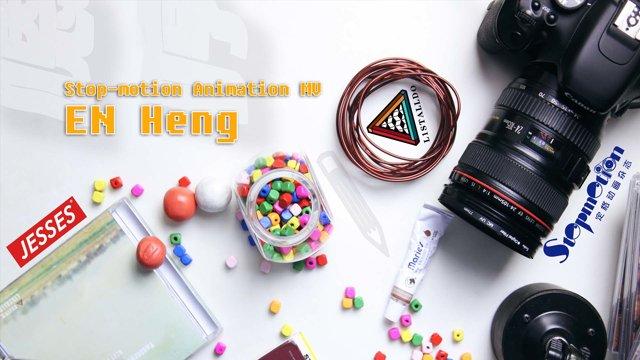 """EN Heng""Stop-motion MV"