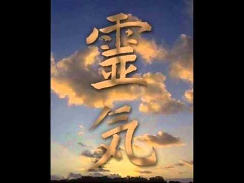 Chokurei Chant 108