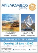 Art Exhibition at Anemomilos Gallery