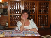 Ruth Vidaurre