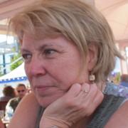 Geraldine Hurl