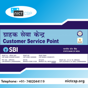 India's best service provider of SBI Kiosk Banking - NICTCSP