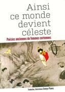 """La sortie du livre """"Ainsi ce monde devient céleste"""", Exposition"""