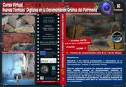 """Curso de perfeccionamiento de la Universidad de Extremadura en [ Documentación Gráfica del Patrimonio ] """"Modalidad On-Line"""""""