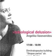 """Έκθεση Τέχνης Αγγέλικα Βαξεβανίδου: """"teleological delusion"""" : Painting Exhibition by Angelika Vaxevanidou"""