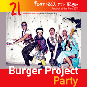 The Βurger Project Party