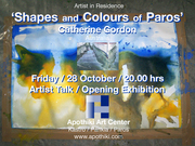 """Catherine Gordon: """"Shapes & Colors of Paros"""" - opening 28 October"""