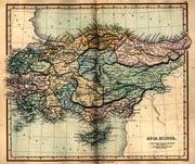 7η Μικρασιατική Συνάντηση Πάρου/Asia Minor 7th Meeting of Paros