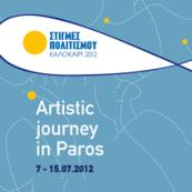 artistic journey in Paros