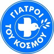 Επισκεπτόμενοι Ιατροί για Δωρεάν εξέταση / Visiting doctors for free examinations in Marpissa