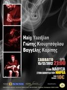 /Συναυλία/Concert: Haig Yazdjian - Γιωτης Κιουρτσογλου - Βαγγελης Καριπης