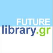 Library Event - Καλοκαίρι μέσα στο χειμώνα; Γιατί όχι!
