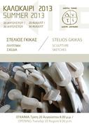 Ceramist Stelios A. Gkikas Exhibition